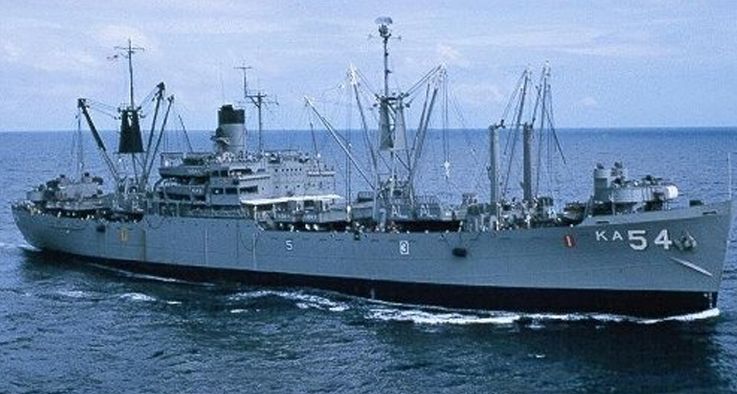 USS Algol - Type: Andromeda class attack transport ( freighter ), U.S. Navy, also known as a