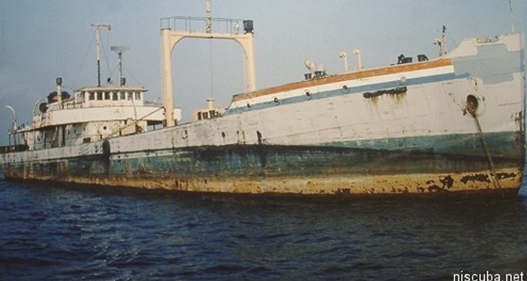 Coney Island - Type: Tanker, sludgeBuilt: 1938, Staten Island NY USASpecs: (250 x 40 ft)Sponsor: Crystal Oil Corporation, Marine Trades Assn. of NJ, Fisherman MagazineSunk: Thursday September 10, 1987Depth: 125 ft, starts at 80 ft