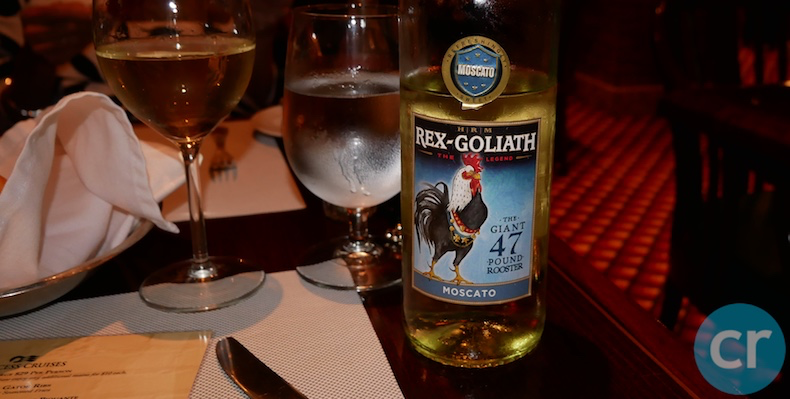 Moscato served at dinner in Bayou Cafe  | CruiseReport
