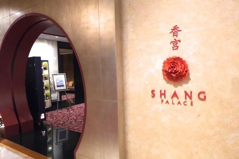 Shang Palace Restaurant | Shangri-La Singapore | CruiseReport