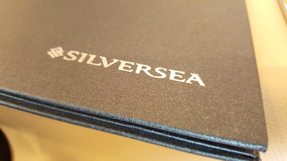 Silversea menu   Silver Muse   CruiseReport