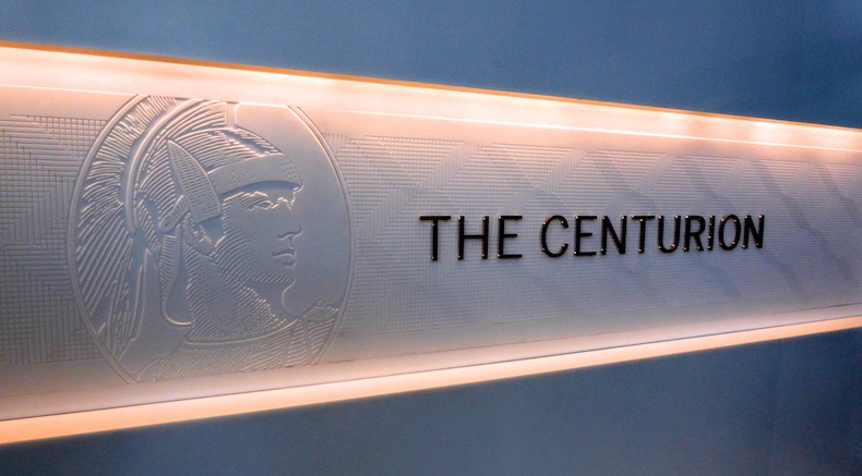 The Centurion Lounge is at Gate D17 at DFW