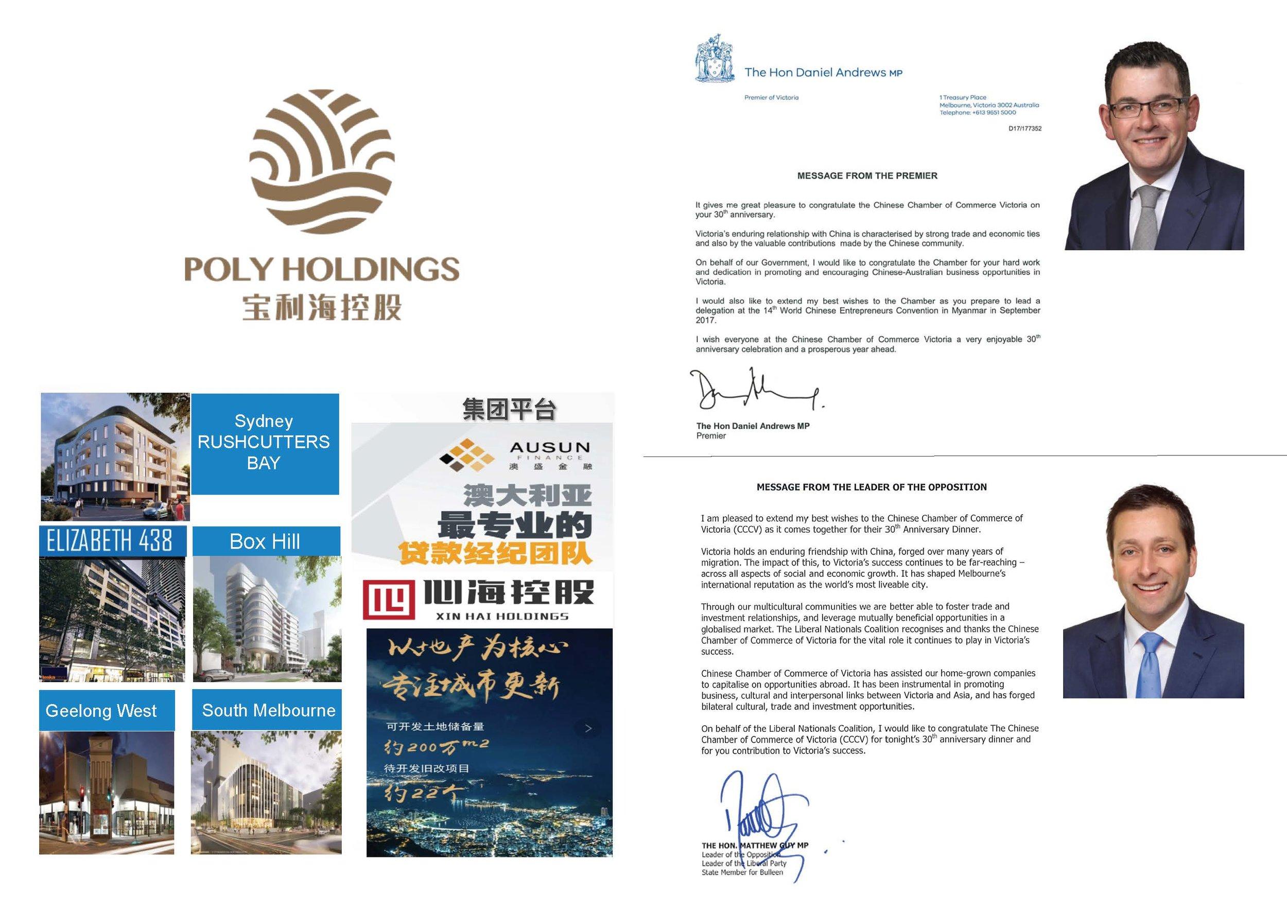 CCCV booklet 2017_Page_3.jpg