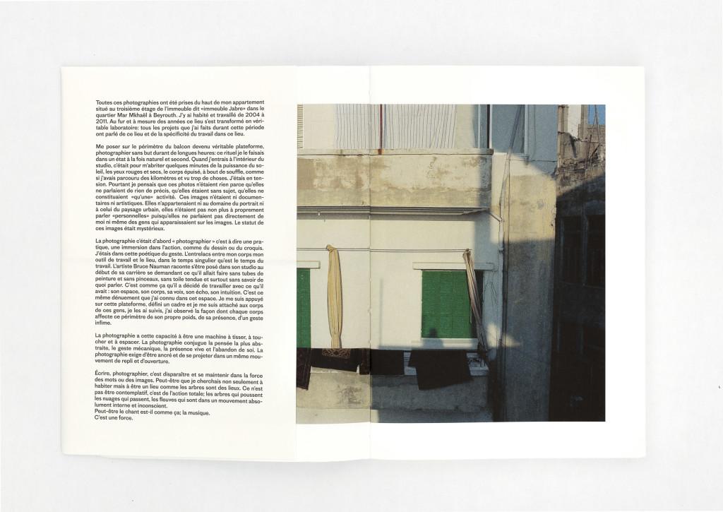 Nadim Asfar Sam Art Projects