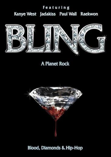 Bling_A_Planet_Rock_DVD.jpg