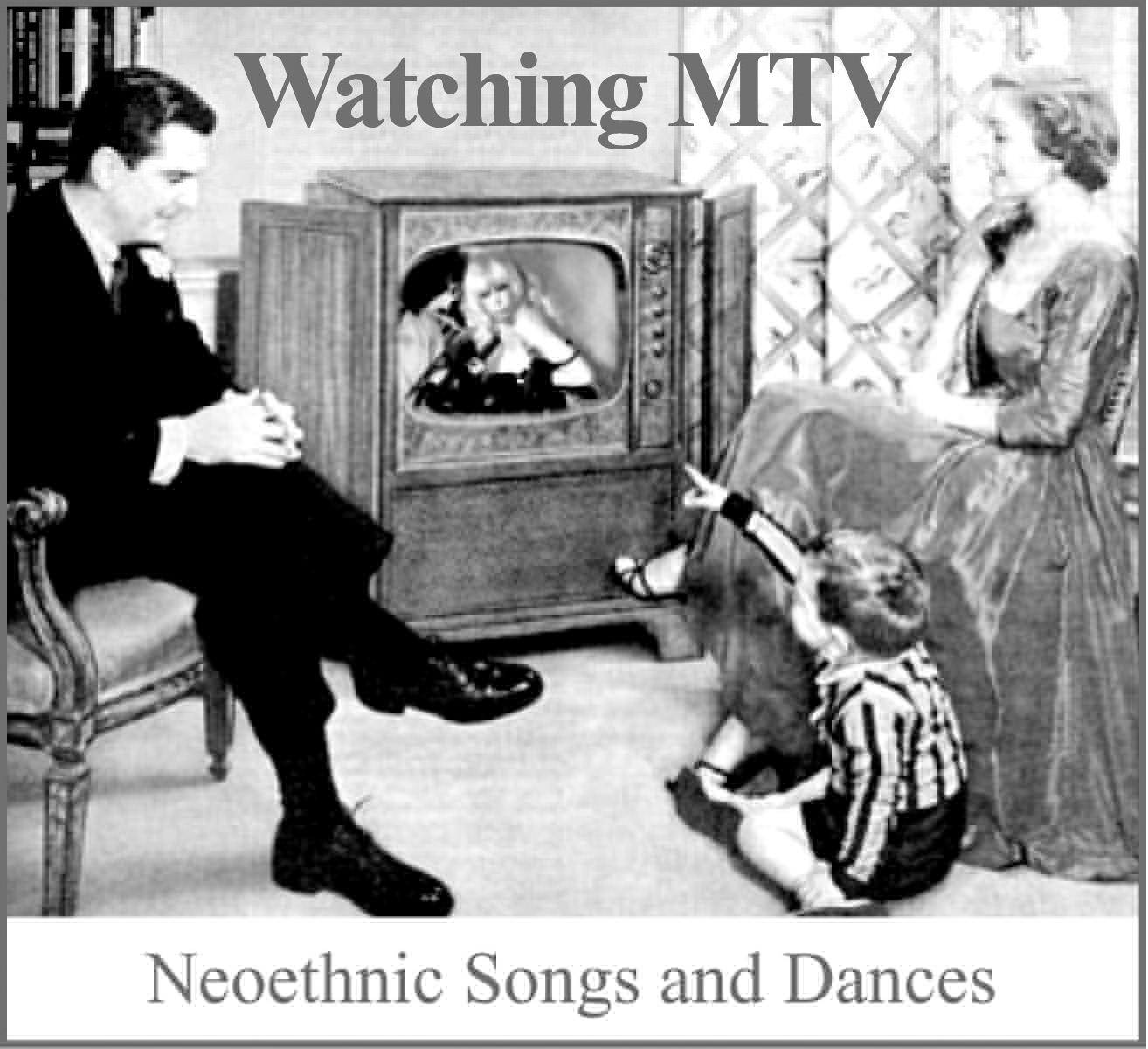 WatchingMTV.jpg