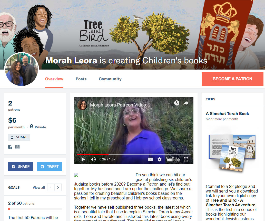 Become a morah leora Patron - You can support the work I do with Jewish families by visiting Patreon and giving as little as $1 a month. Every Patreon supporter will receive a free eBook and exclusive offers and rewards.