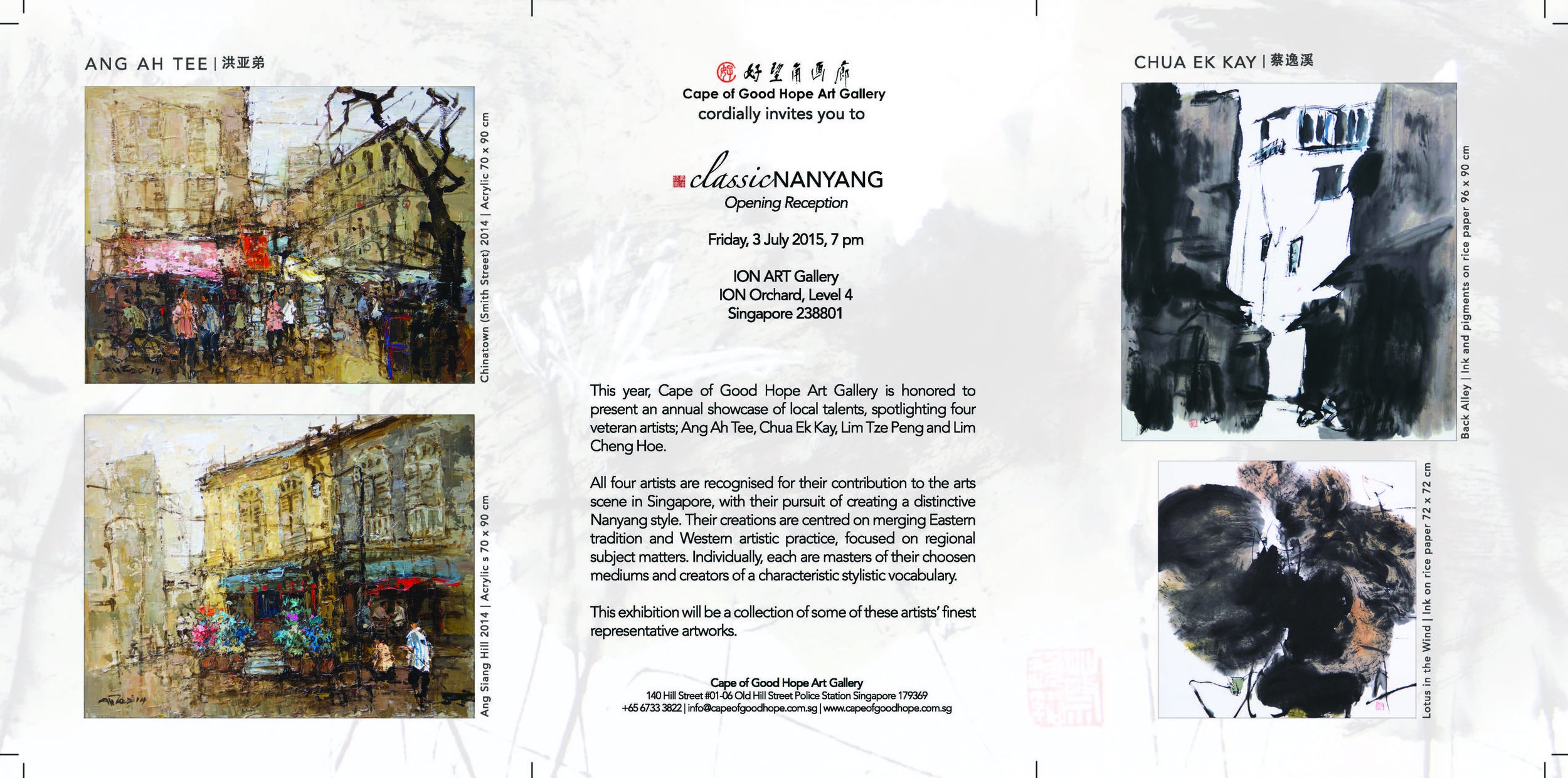 Classic Nanyang Invitation Inside - 2.jpg