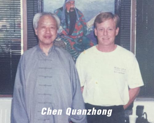 Chen-Quanzhong.png
