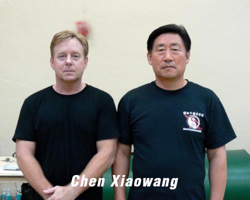 chen-xiaowang.png