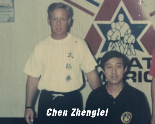 chen-zhenglei.png