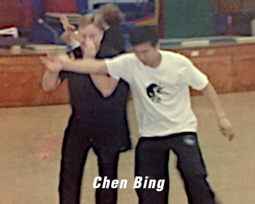 chen-bing.png