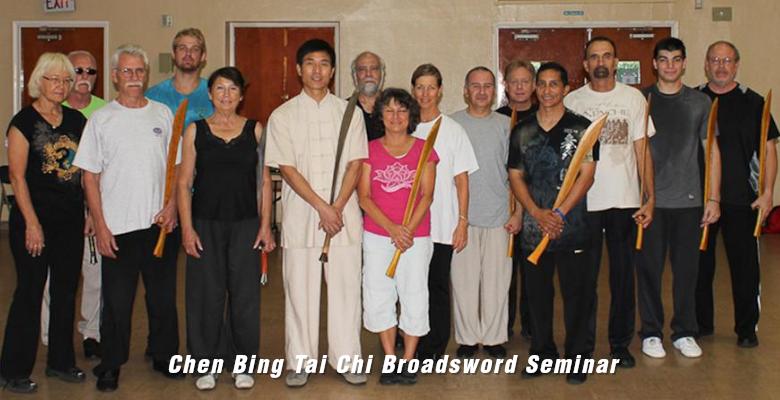 chen-bing-sword.png