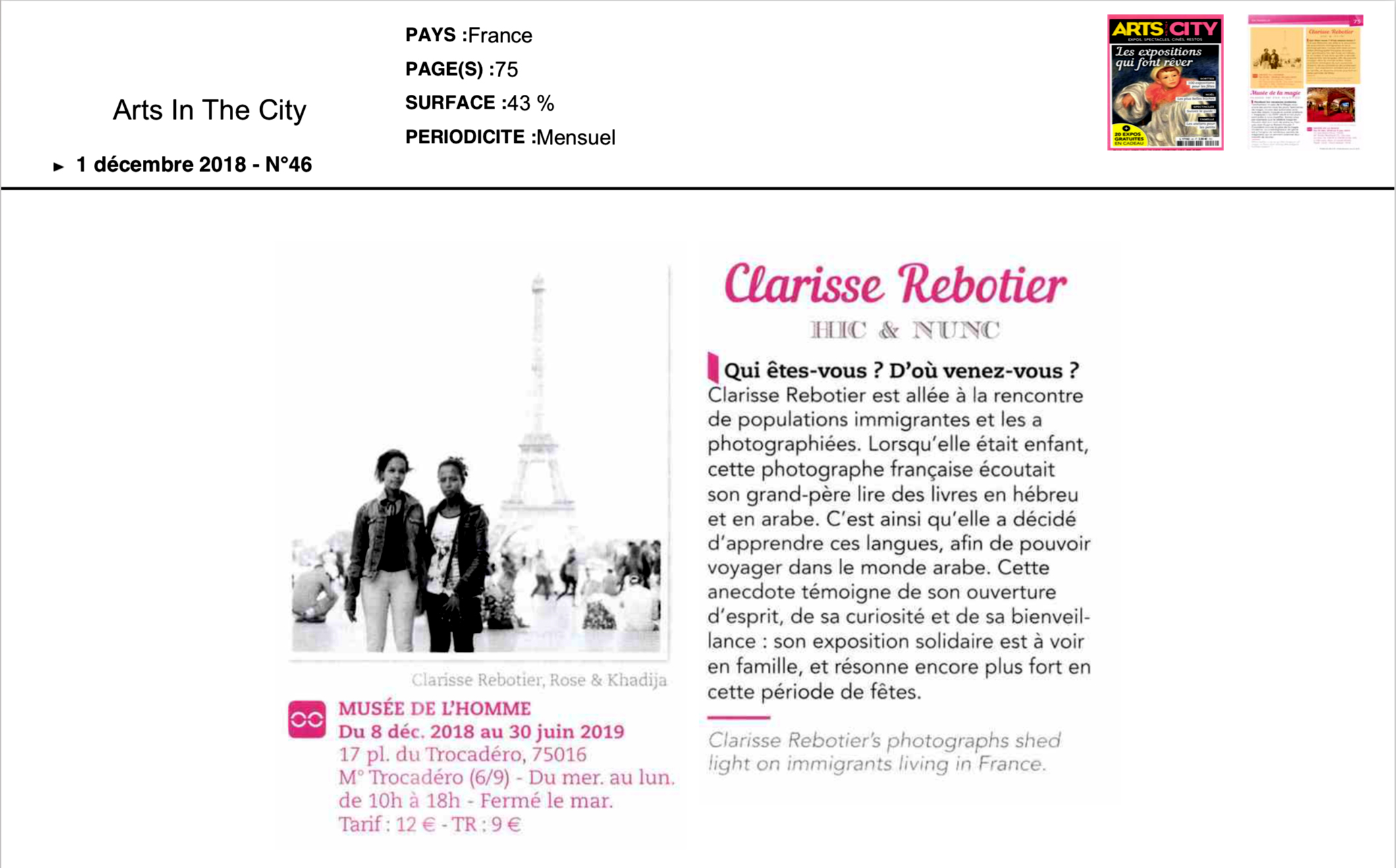ARTS IN THE CITY, 1 déc 2018 - N°46