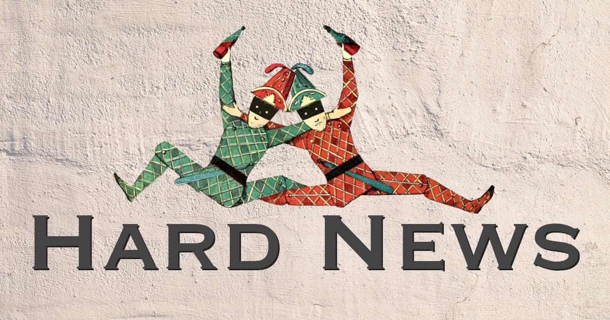 hardNews_webDefaultSize.png