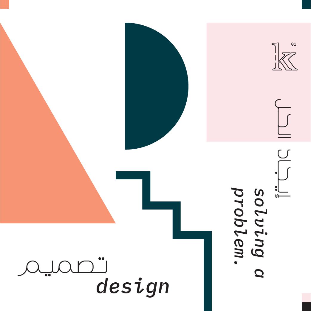 kk_Capability_Design-01.png