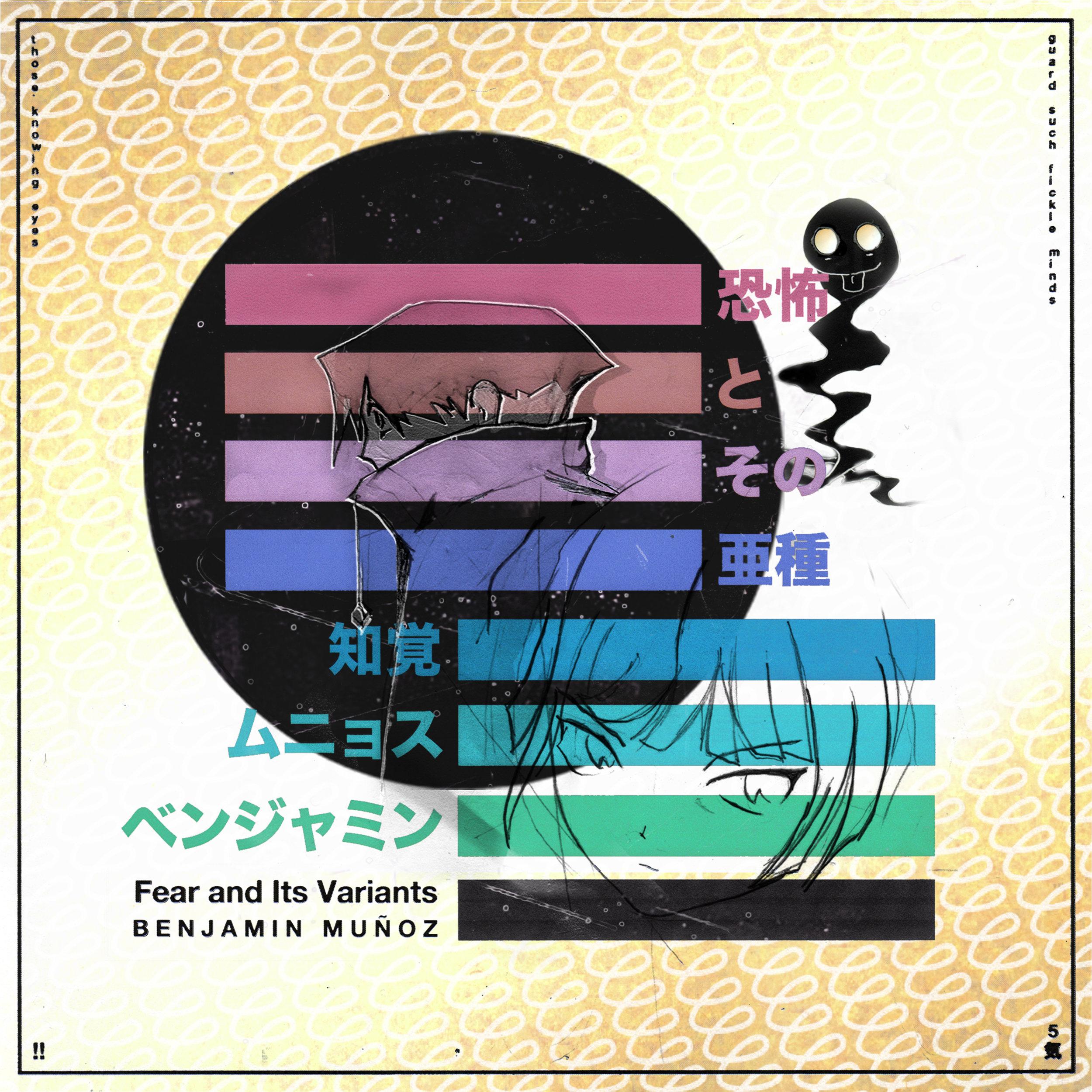 Benjamin Muñoz - Fear And It's Variants EP - LISTEN / BUY