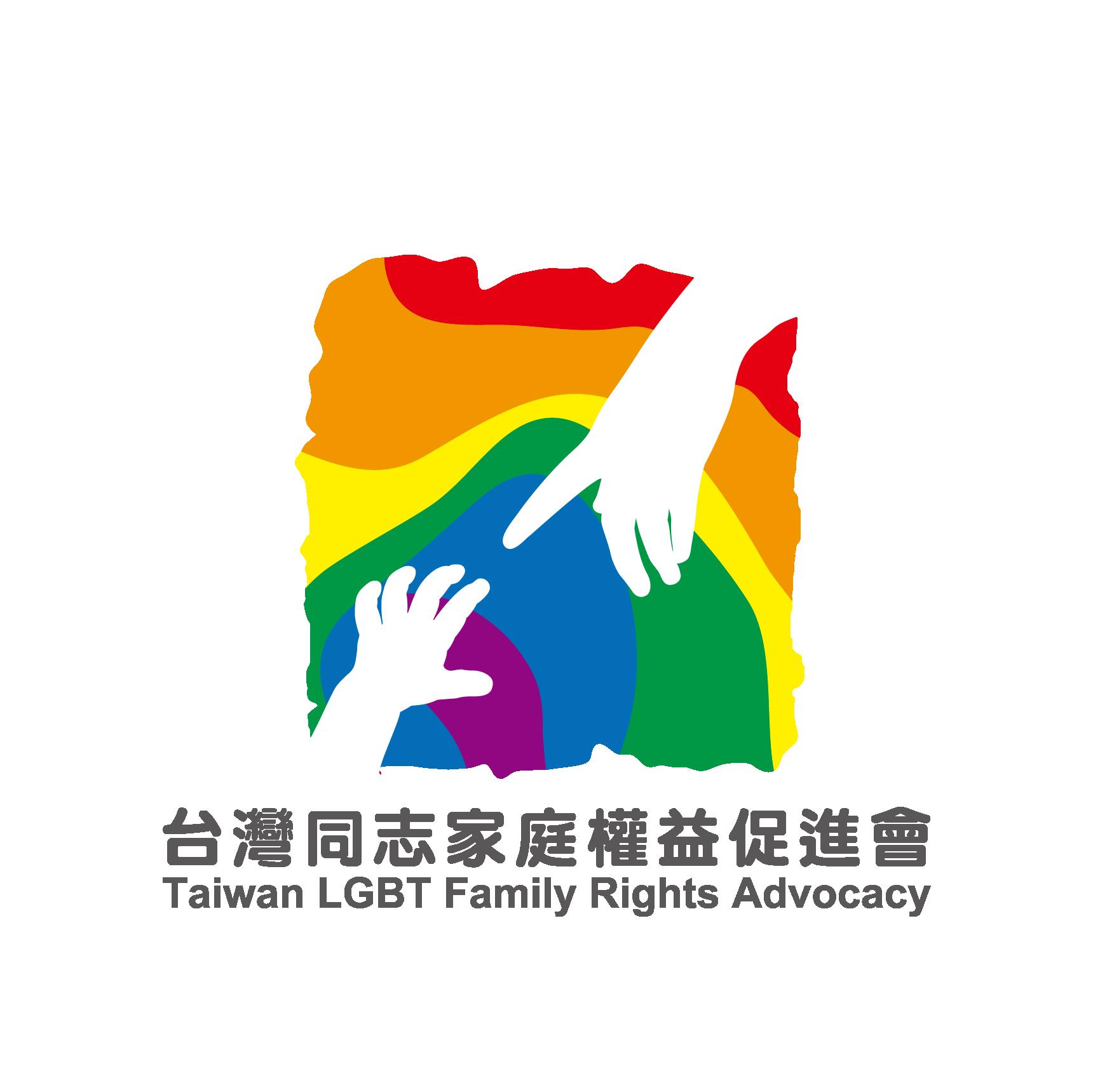 Taiwan LGBT Family Advocacy