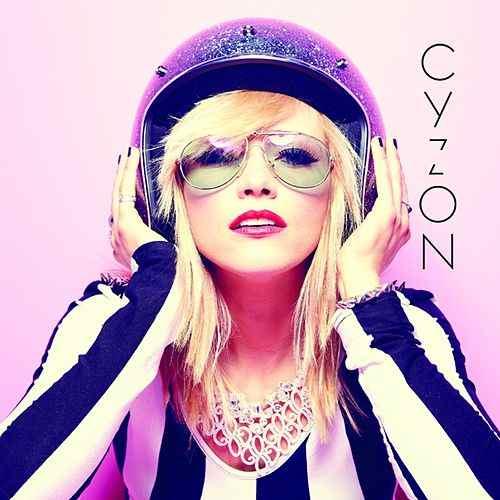 Cyzon - Into The Sun - 2013 (Songwriter / Producer)