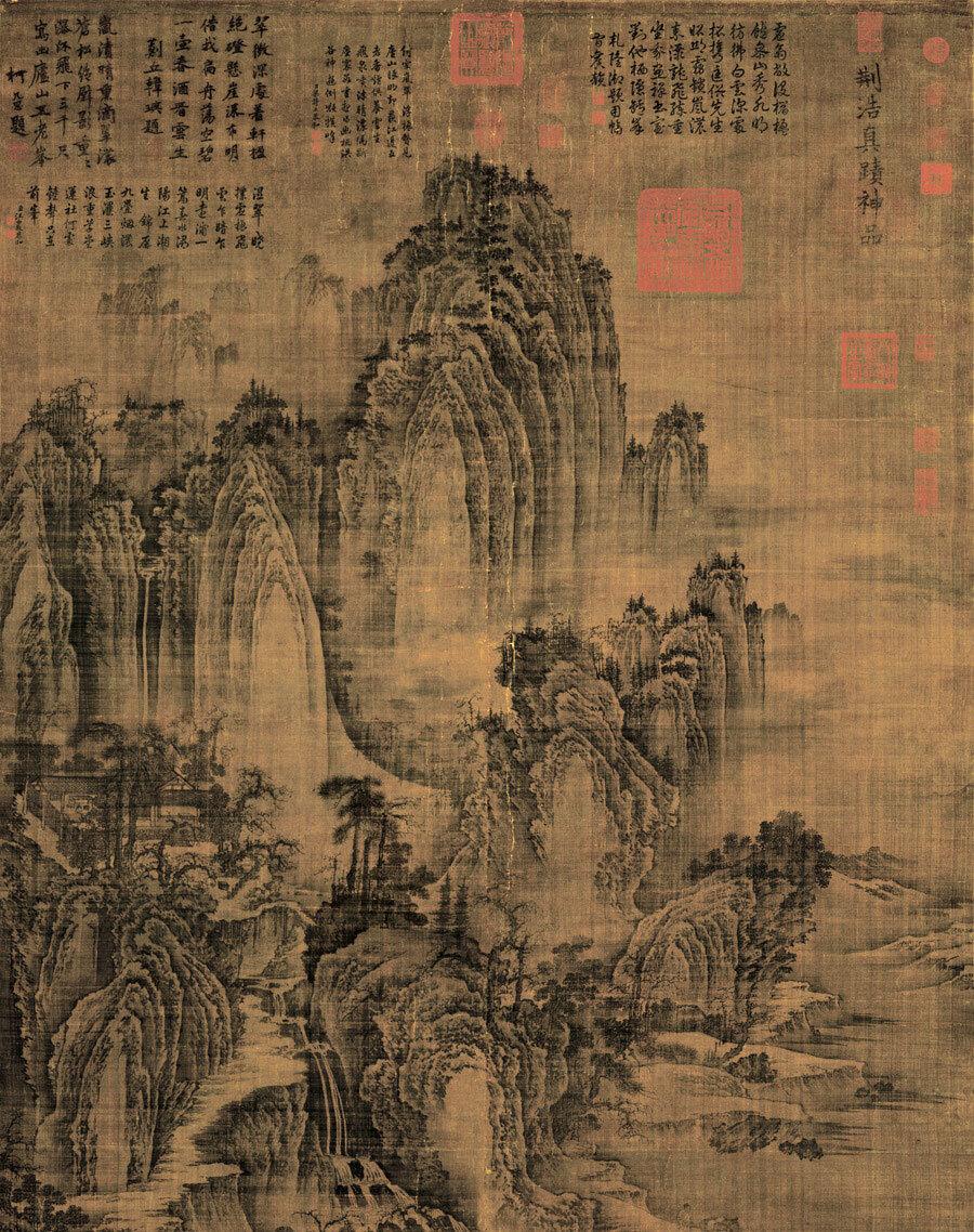 CHINEESE_LANDSCAPE.jpg