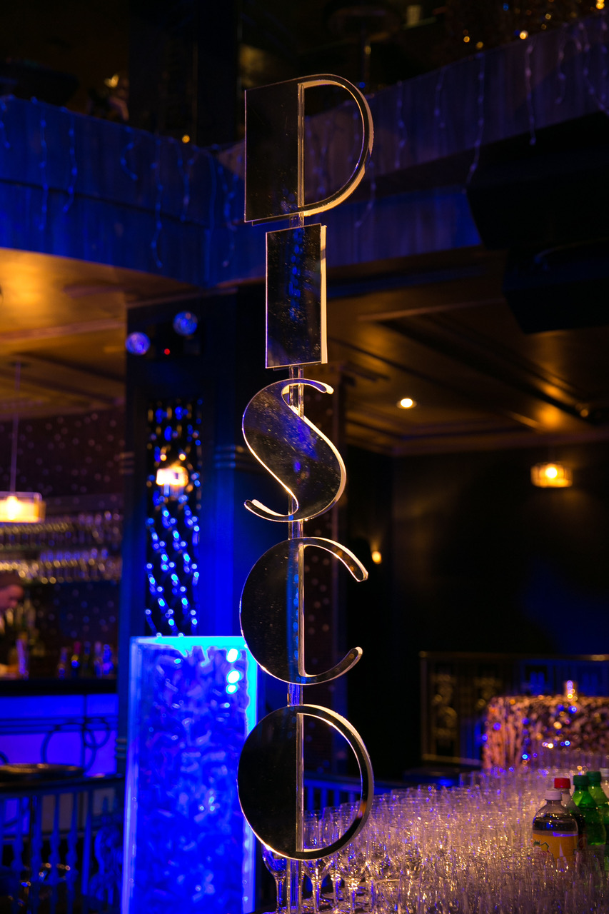 FHD-Epic-70s-Holiday_Party-1.jpeg