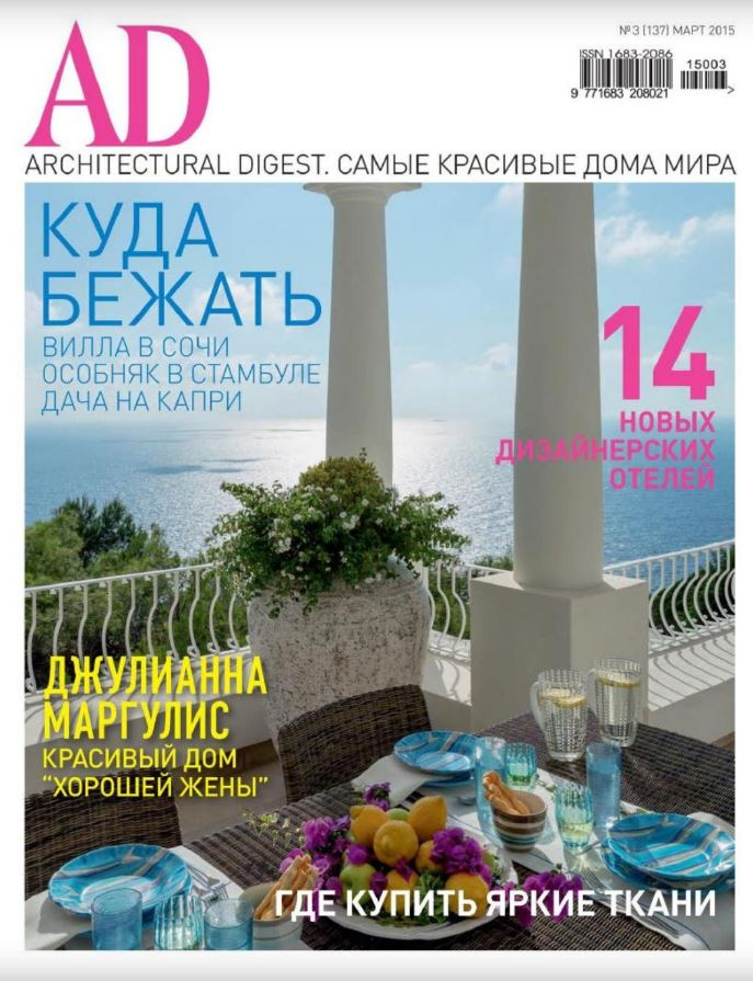 AD March 2015 (Russia).JPG