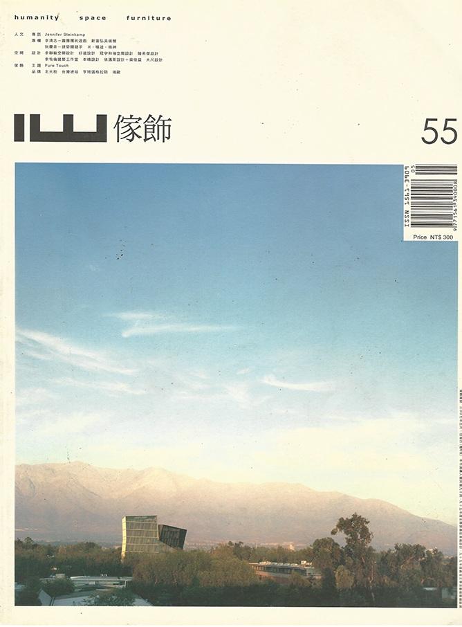 Cover IW.jpg