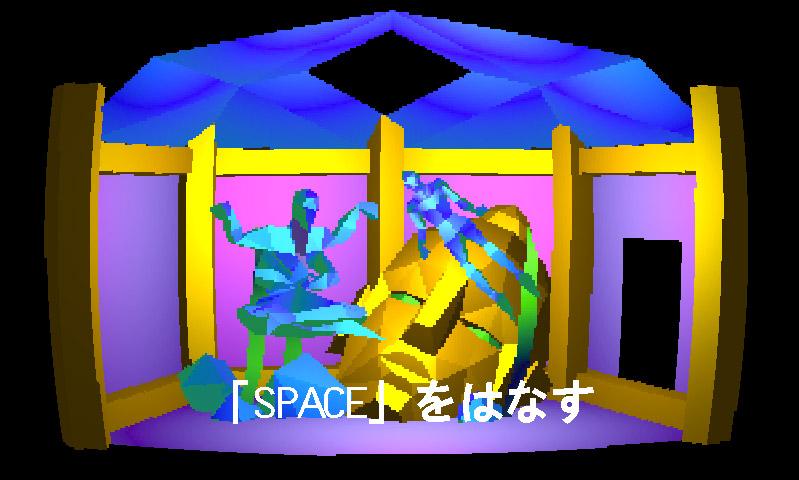 Seaquest1992-13.jpg