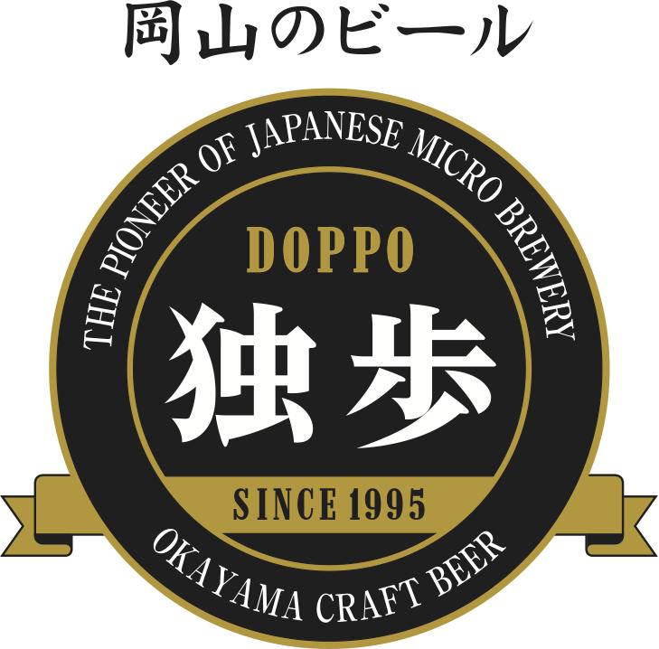 Okayama Craft Doppo Brewery Logo[2].png