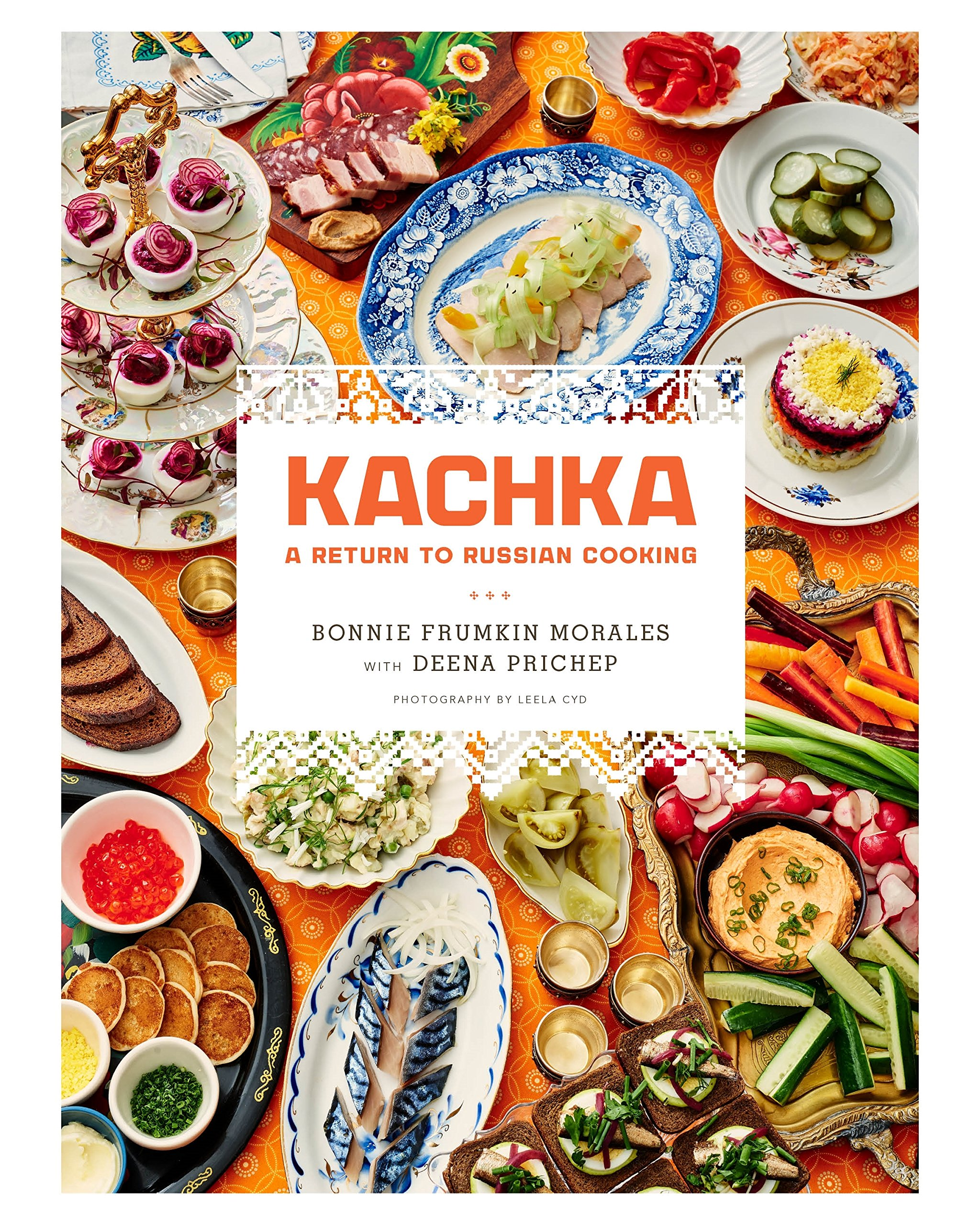 Kachka Cookbook.jpg