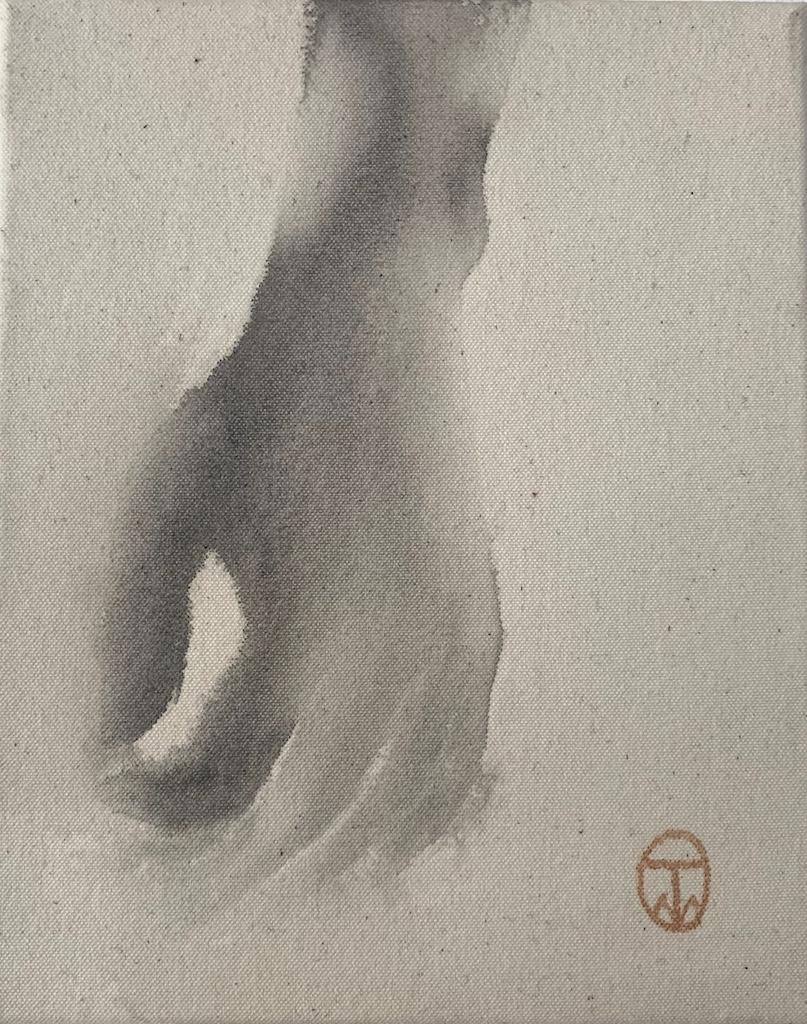 """""""Hiroshima/7,"""" 1995, sumi ink on canvas, 8"""" x 10"""""""