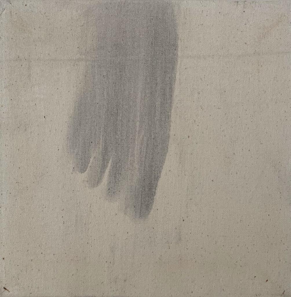 """""""Hiroshima/11,"""" 1995, sumi ink on canvas, 12"""" x 12"""""""
