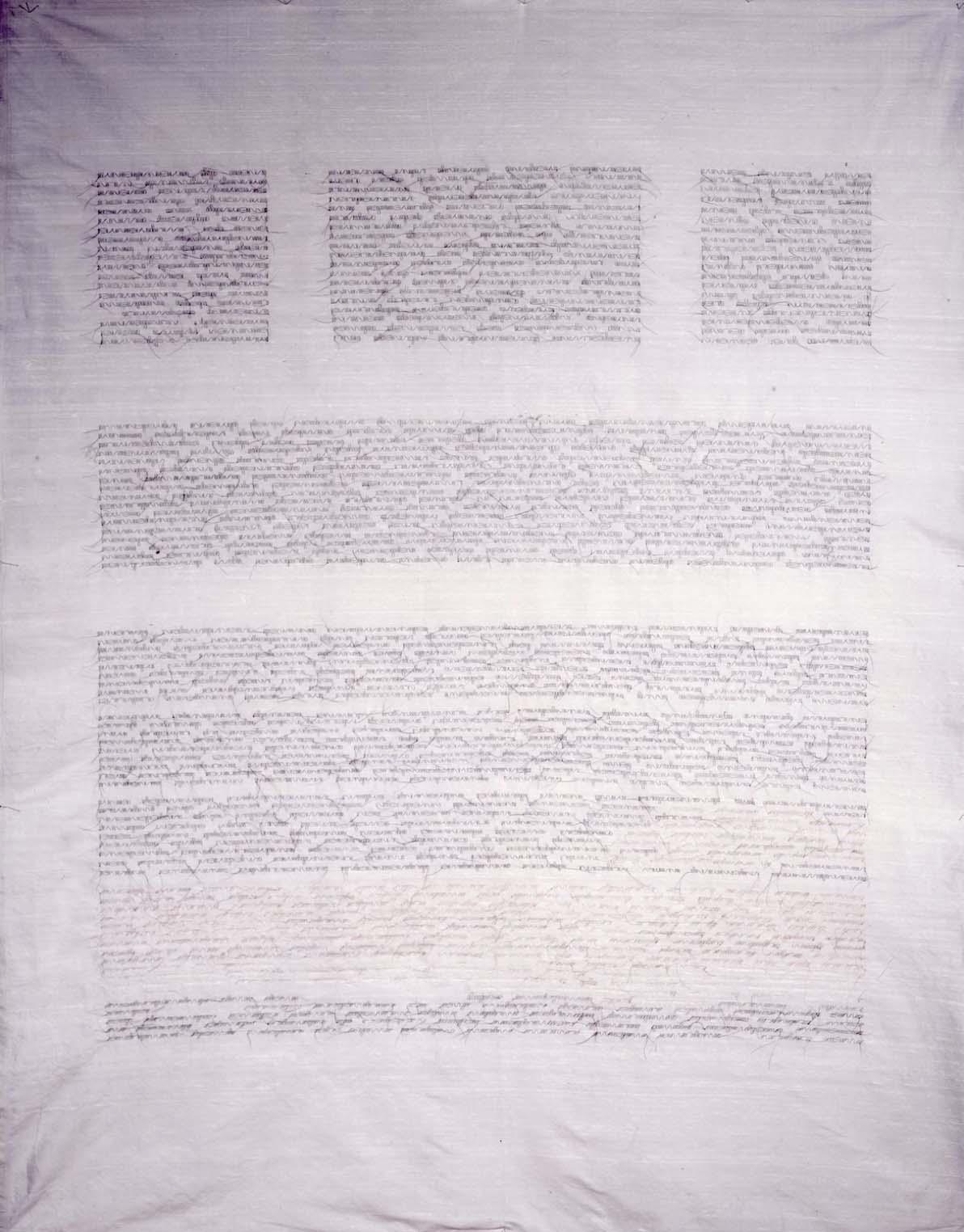 """Documentation 9/11,"" 2001, artist's hair on silk panel, 70""x45"""