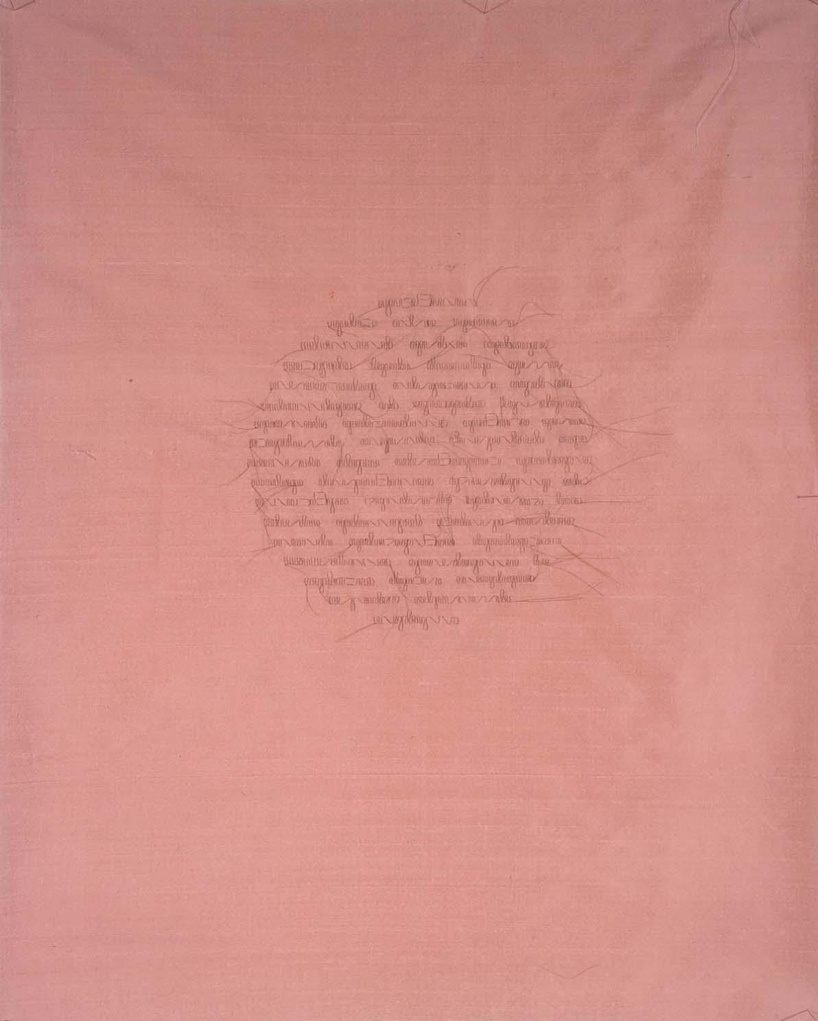 """""""Blush Circle,"""" 2003, artist's hair on silk, 28"""" x 22"""""""