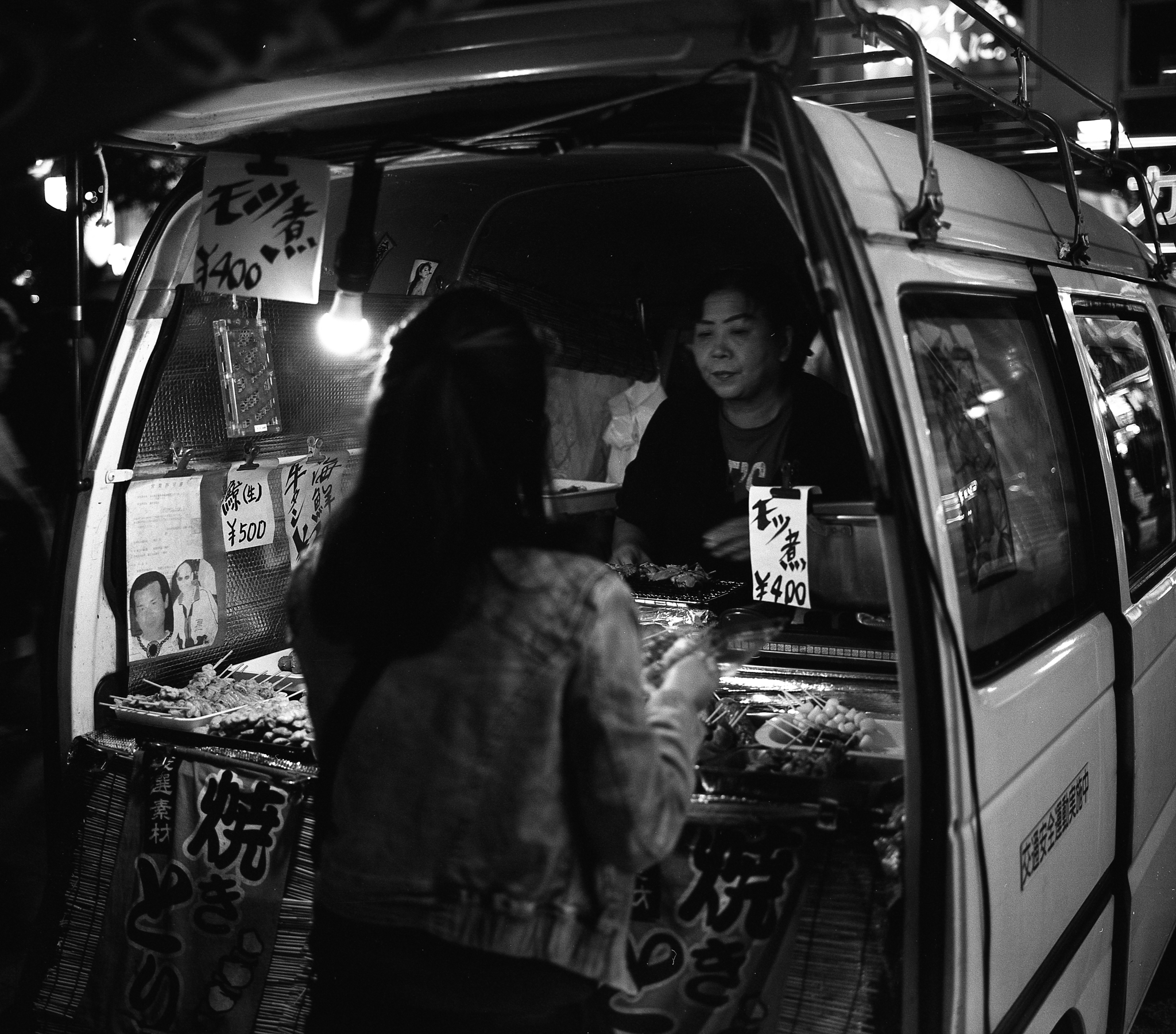 Street Food in Tokyo (Mamiya 7ii Ilford HP5+)