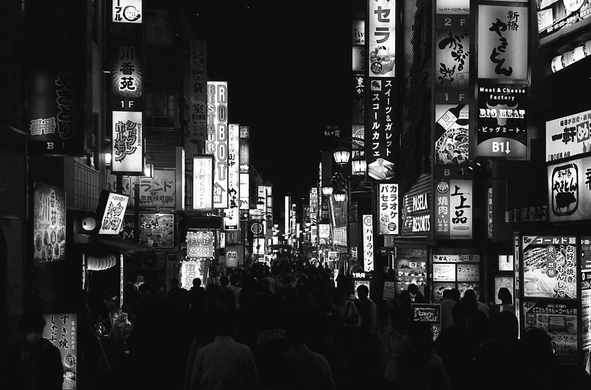 Shinjuku upon arrival (Olympus Mju-II)