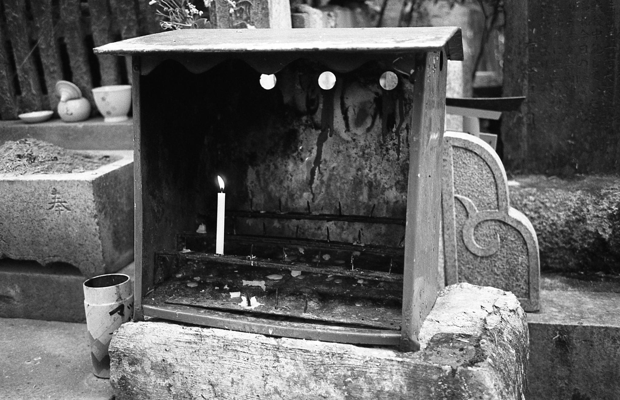 Honoring the dead, an ever-burning homage (Fushima Inari Taisha - Kyoto) (Mamiya 7ii Ilford HP5+)