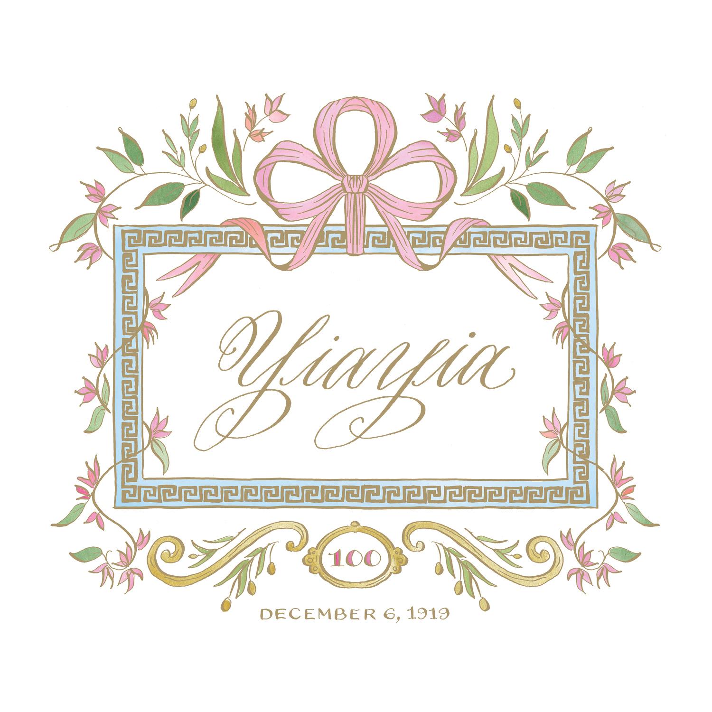 yiayia-small.jpg