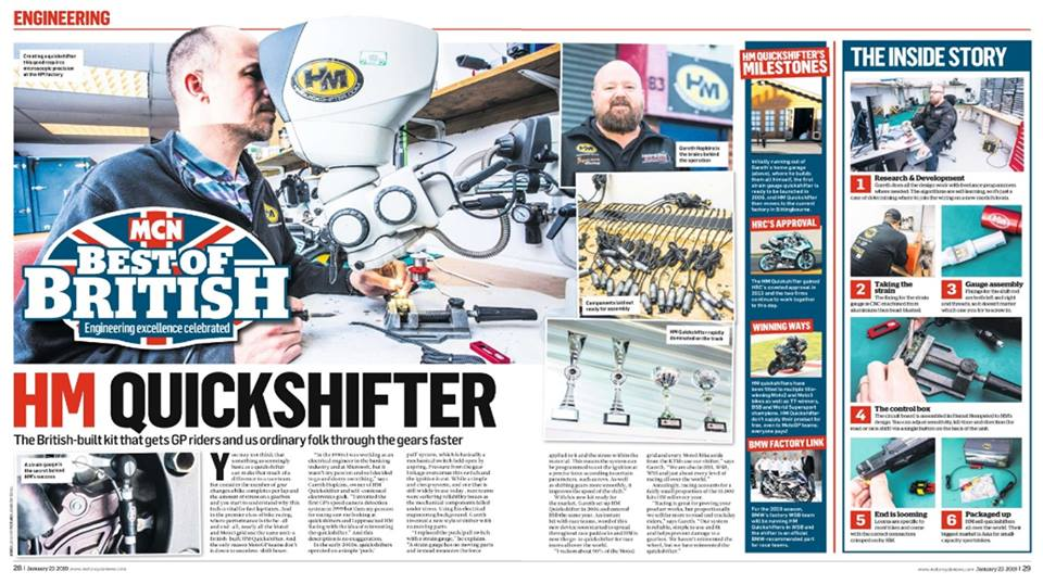 HM Quickshifter - British-built kit that gets GP riders and us ordinairy folk through the gears faster