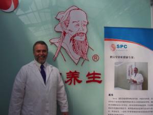 Dr. David Lowenstein