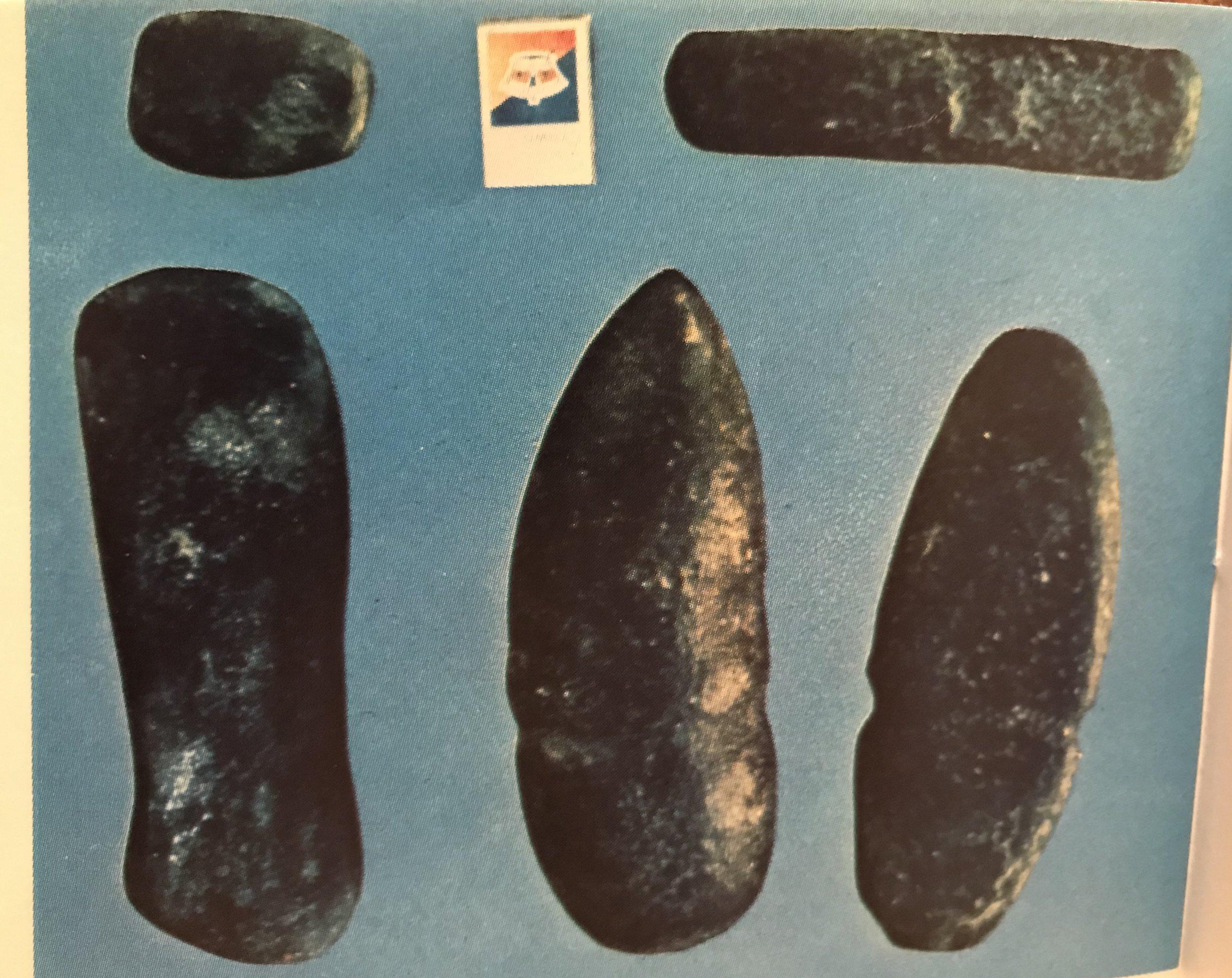 Avoca axes diorite 2.5kg.jpg