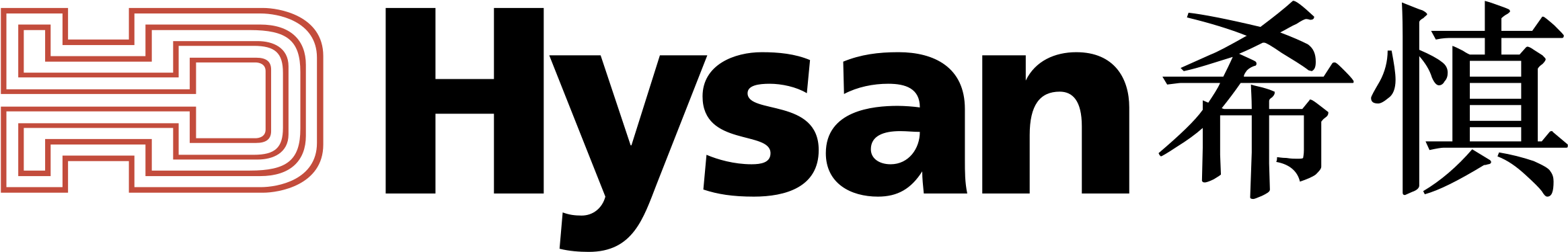 23-236462_hysan-development-logo-png-transparent-hysan-development-company.png