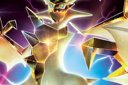 Archetypes to Consider — JustInBasil's Pokémon TCG Resources
