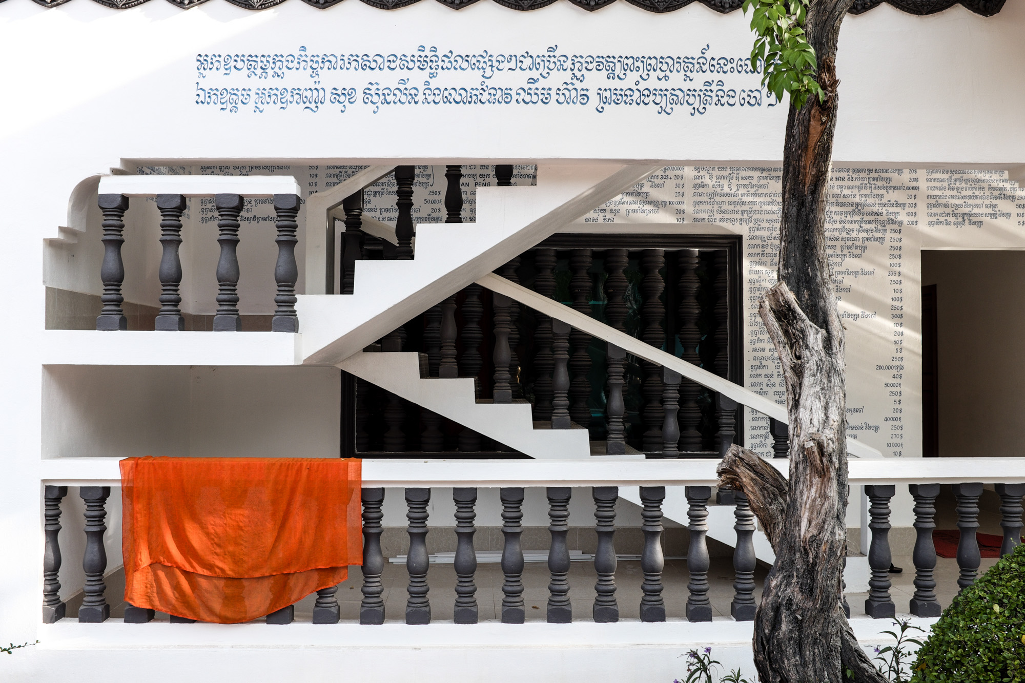 Angkor_agungparameswara_05.jpg