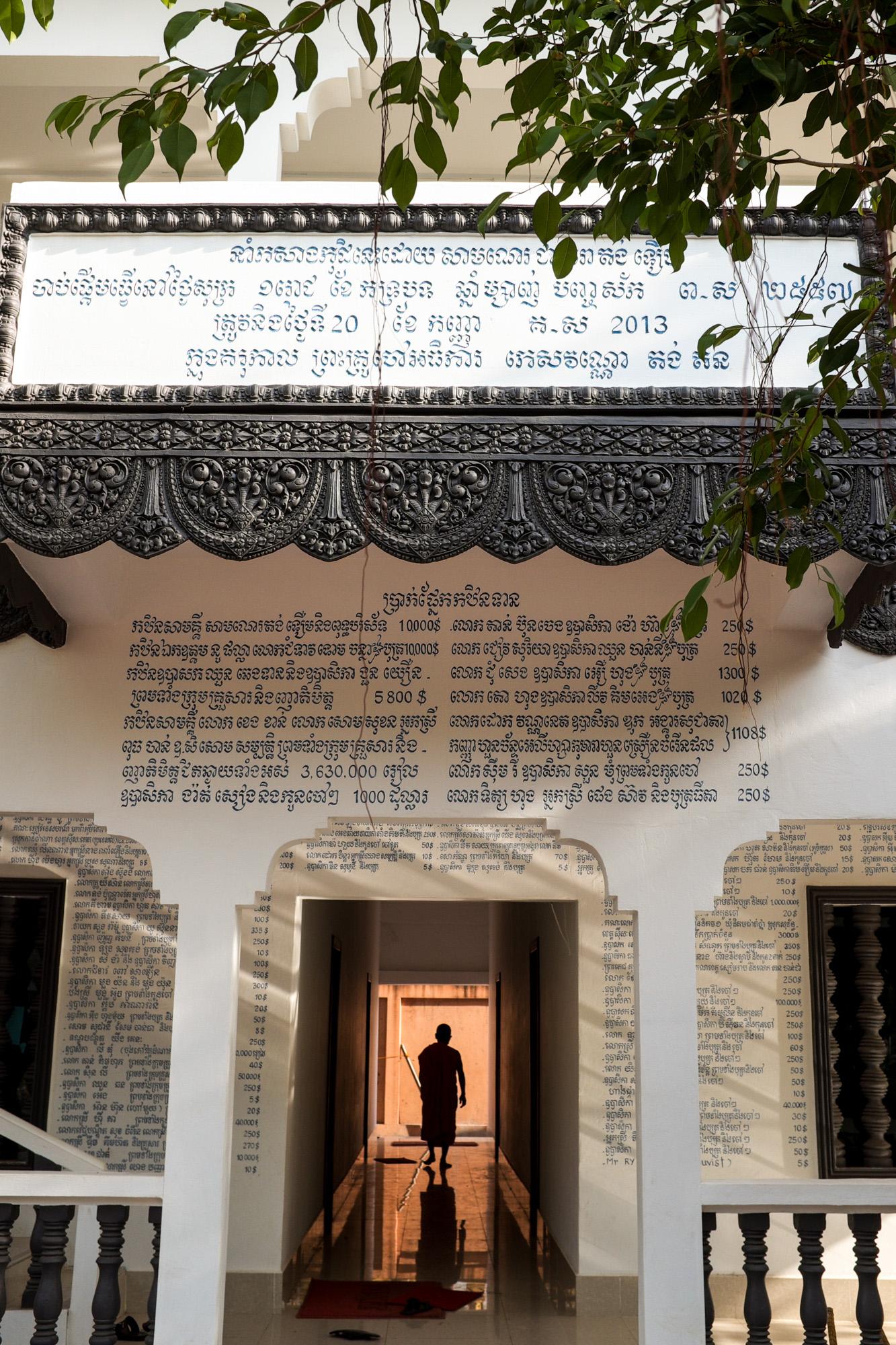 Angkor_agungparameswara_19.jpg