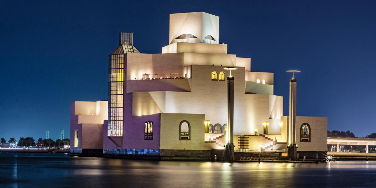 museum_of_islamic_art.jpg