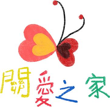 002 Harmony Home Taiwan .png