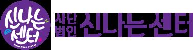 korean_grantee.png