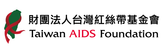 [Logo]-Taiwan-AIDS-Foundation.png