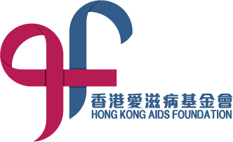 [Logo] HK AIDS Foundation.png